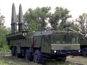 Iskander SS-26 Russian Tactical Missile System