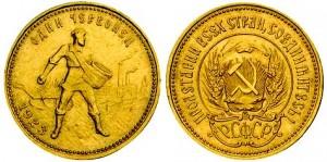 Soviet Golden Chervonets, 1923