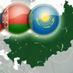 Eurasian Union: Flawed Assertions