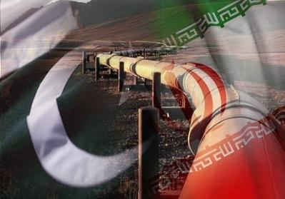 Iran Pakistan Gas Pipeline Essay Format - image 5