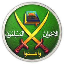 Muslim Brotherhood emblem: bringing zealots to terror.