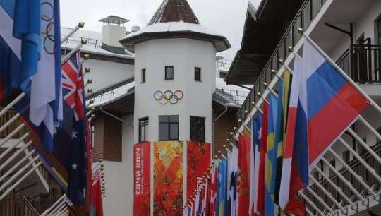 Olympic Village at the Mountain Cluster, Sochi.