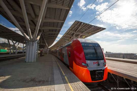 The new high-speed railway connecting Coastal and Mountain Clusters.