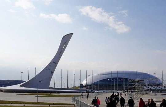 A view on the Olympic flame spot at the central square of the Park, Sochi.