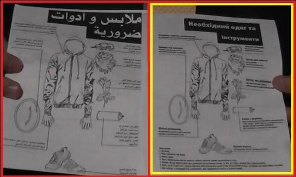 http://orientalreview.org/wp-content/uploads/2014/01/tahrir-maidan.jpg