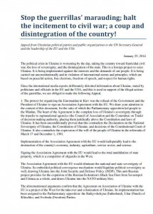 Appeal from Ukrainian political parties and public organizations to the UN Secretary-General and the leadership of the EU and the USA, January 25, 2014 (PDF file)