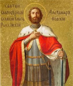 Russian Grand Prince St. Alexander Nevsky (1220-1263)