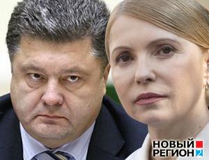 Petro Poroshenko vs Yulia Timoshenko - the forerunners in controversial Ukrainian presidential campaign.