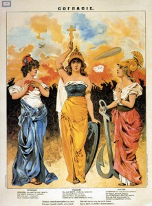 """Russian 1914 poster """"Entente Cordial"""". Shown are the female personifications of France, Russia, and Britain. In center, Russia holds aloft an Orthodox Cross (symbol of faith), Britannia on the right with an anchor (referring to Britain's navy, but also a traditional symbol of hope), and Marianne on the left with a heart (symbol of charity/love, probably with reference to the Sacré-Cœur Basilica) -- """"faith, hope, and charity"""" being the three virtues of the famous Biblical passage I Corinthians 13:13. The poster reveals a candid Russian stance towards her """"allies"""" in WWI."""