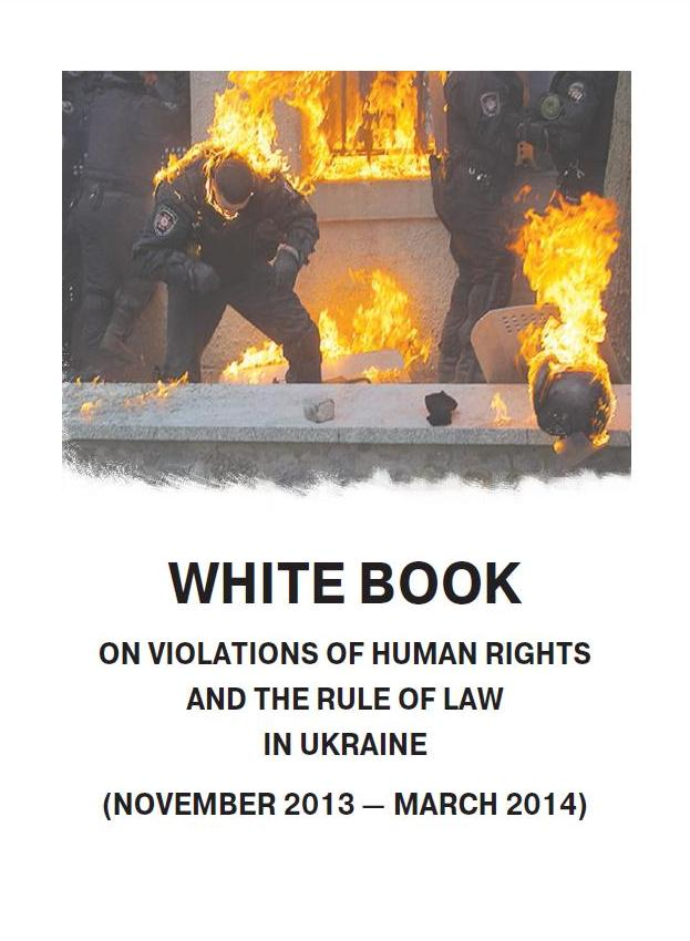 terrorism and human rights abuses in the balkans essay Who wants to use it to promote international human rights  contents 1  summary   44 411 terrorism, organised crime and cyber threats   law in  the western balkans  30  widespread human rights abuses, and demon-  strate a.