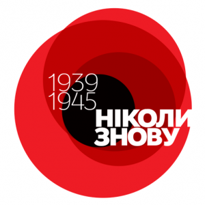 "Newly Introduced emblem of ""remembrance and reconciliation"" in black and red (colors currently attributed to Ukrainian ultranationalist movements) was aimed to replace traditional symbols of the V-Day in this former Soviet republic."
