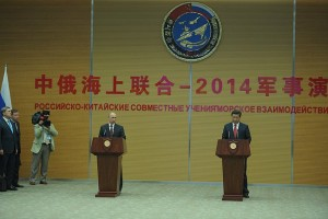 Openning Russia-China joint Navy exercises, May 2014