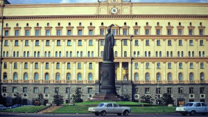 The statue of Felix Dzerzhinsky, the former head of the Soviet secret police on Dzerzhinsky square.