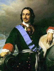 Tsar Pyotr I.