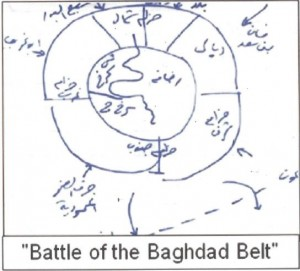 This image was recovered from an AQI operative in Iraq in 2006. The sketch demonstrates hot ISIS's predecessor organization canceptualized sectors of control around Baghdad from which a strategy could be launched to control the city. The Baghdad Belts are a historic support zone for ISIS, and ISIS has a long history of designating campaigns to achieve effects upon Baghdad.