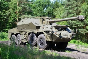 12 self-propelled auto-loading 152 mm VZ-77 Dana guns produced in the Czech Republic and taken from Polish inventory were delivered to the Ukrainian territory.