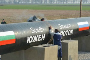 Bulgarian government stopped the South Stream project even though the construction already started.
