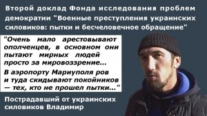 Vladimir: 'They tortured people severely. A lot of broken fingers, cut hands, beaten by hammers, There is a pit near Mariupol airport - those who couldn't stand tortures are buried there...'