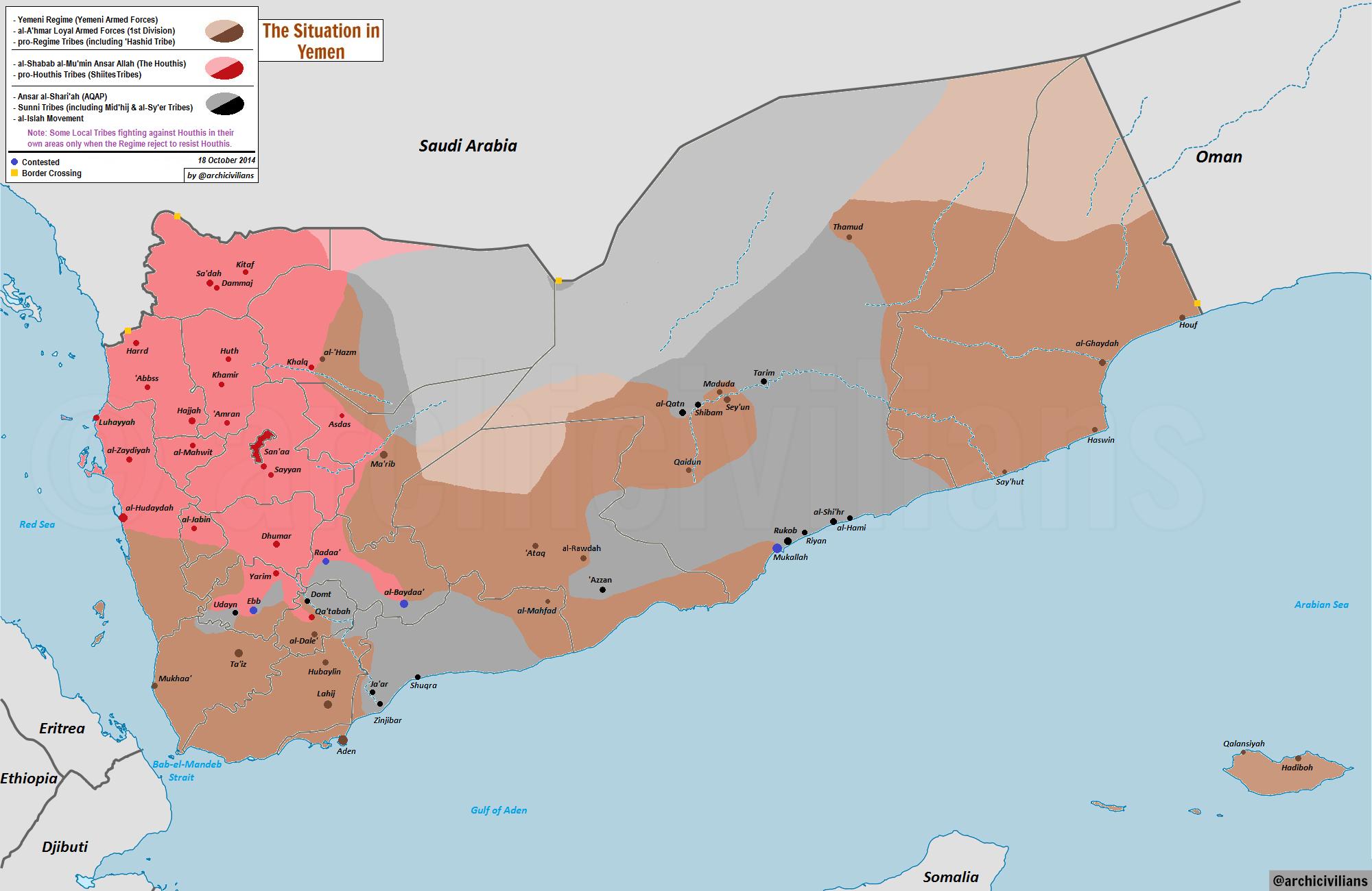 yemeni-map1