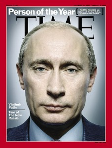 Time magazine cover, Dec 2007