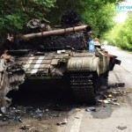 Ultimate fiasco of the Ukrainian army