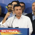Macedonian media: 'We will not accept a puppet leader'