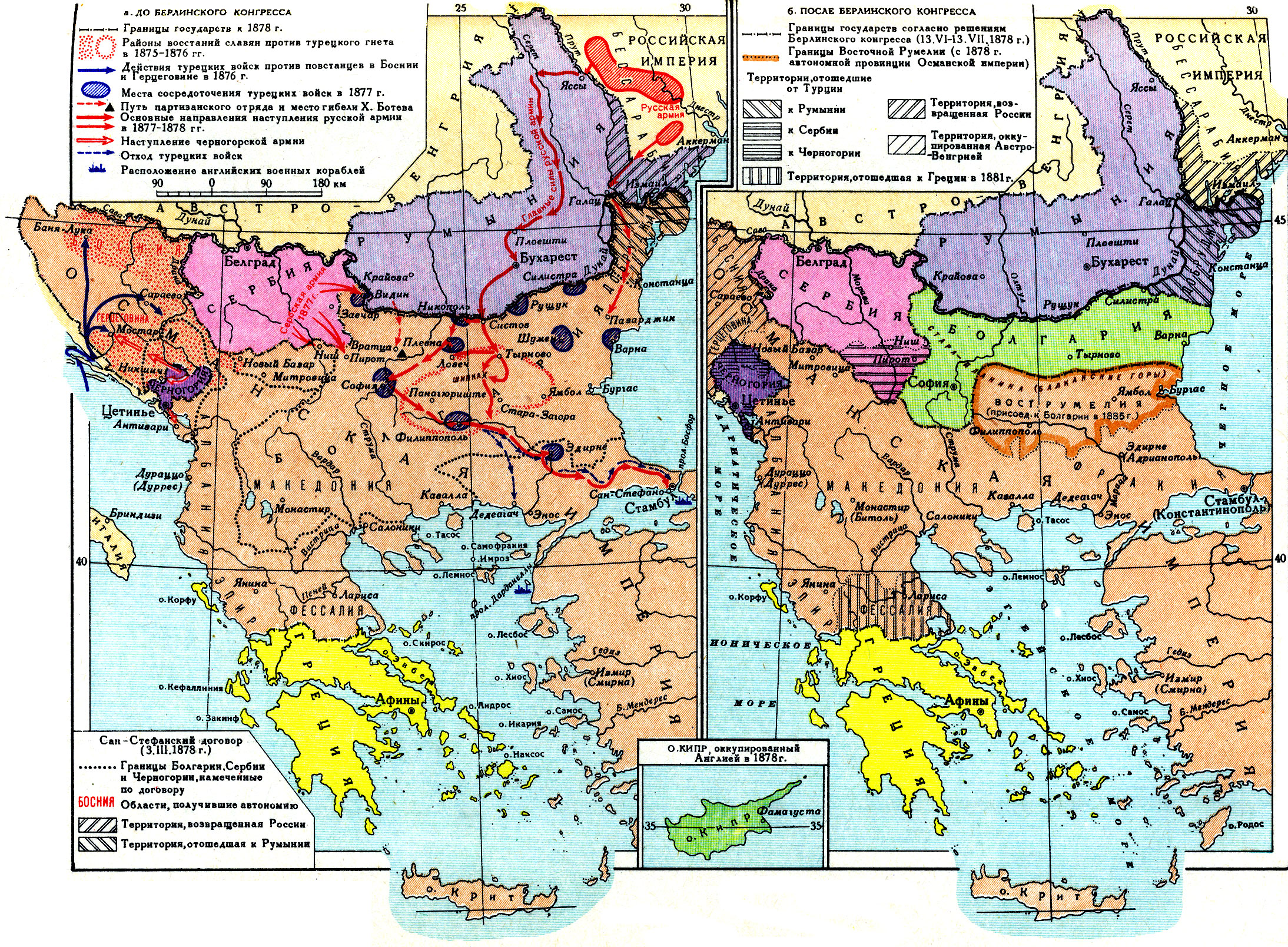 The Balkans before and after Russo-Turkish war 1877-1878