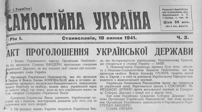 "The edition of ""Independent Ukraine"" newspaper with the text of the Act, dated July 10, 1941"