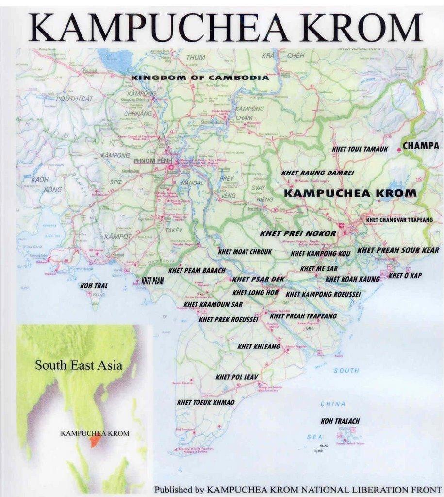 Khmer Krom3.0