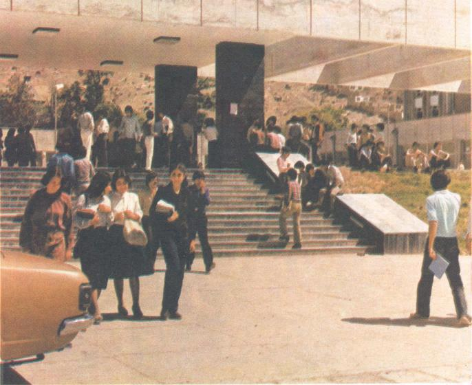 Kabul Medical University late 1970's