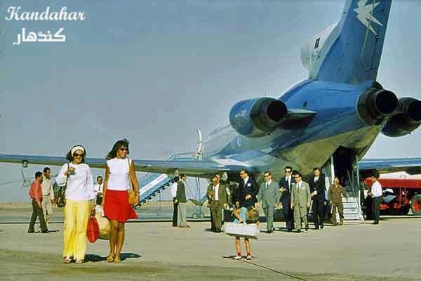 Kandaghar Airport, 1970s