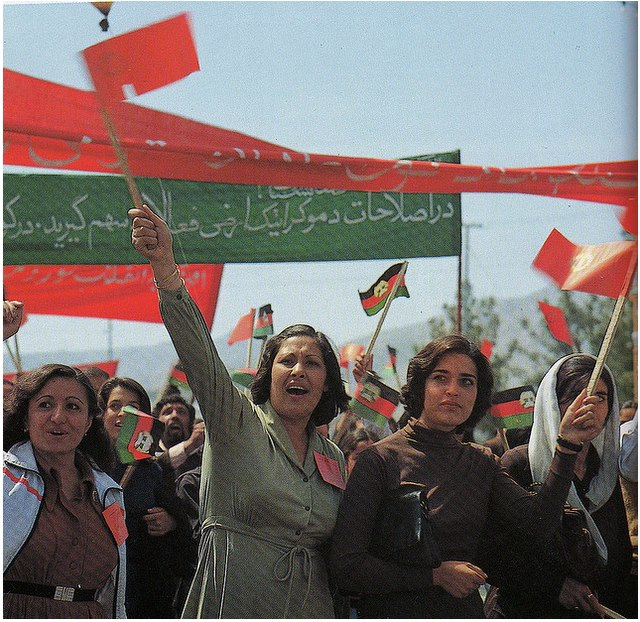 "Women's Rally, 1980s (all photos courtesy Facebook page ""Afghanistan"")"