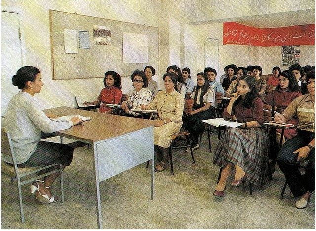 A women class in Afghan school – around 1980