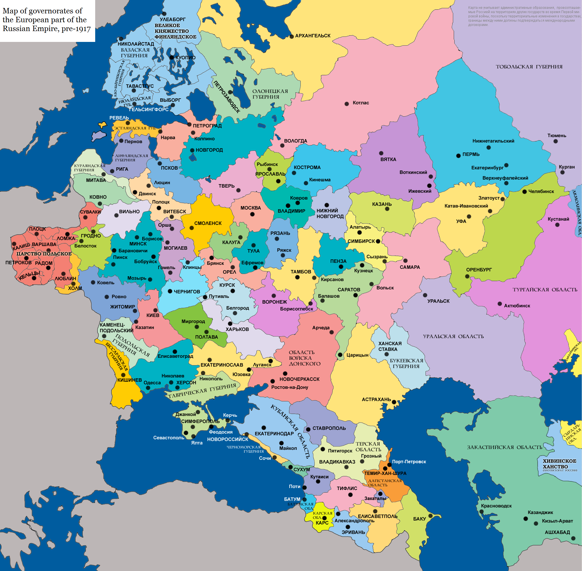 Map of governorates of the European part of the Russian Empire, pre-1917
