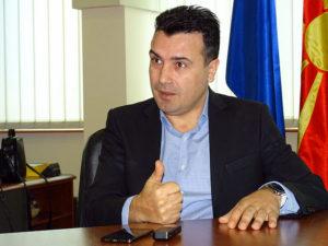 Zoran Zaev, Macedonia