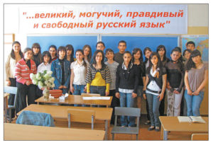 Students of a Russian school in Yerevan