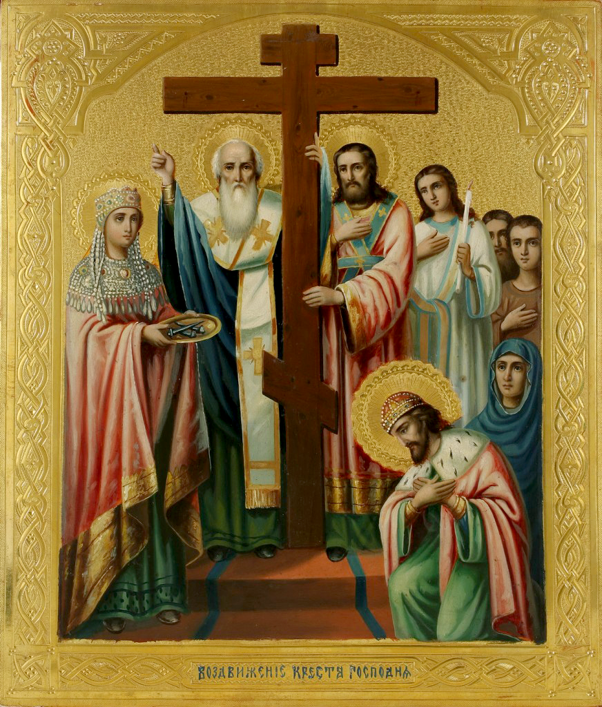 Russian icon of the Exaltation of the Holy Cross