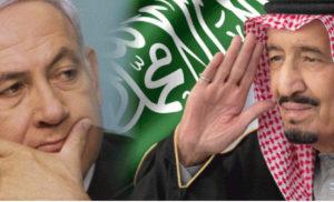 King Salman Hetanyahu