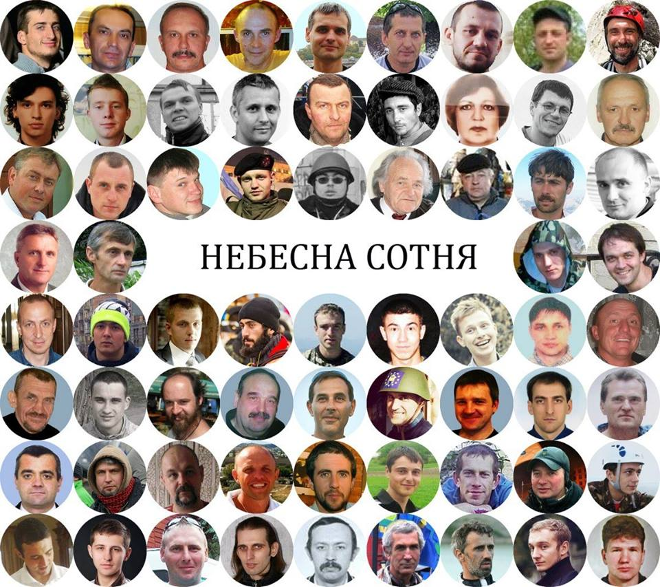 The Heavenly Hundred, perished on Maidan square in 2014