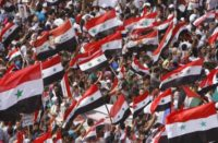 Congress of the Syria People