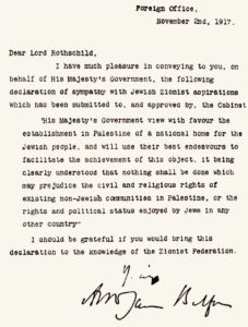The text of Balfour declaration (1917)