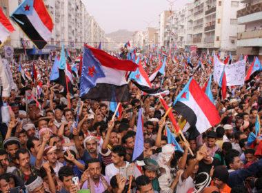 Yemen independence rally Aden
