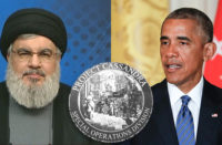 Former US President Obama (R), Hezbollah leader Nasrallah and Project Cassandra