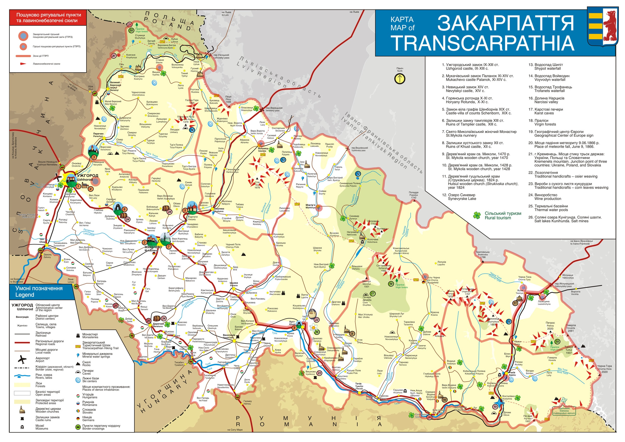Map of the Ukrainian Transcarpathia
