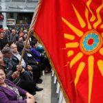 Macedonian Dispute