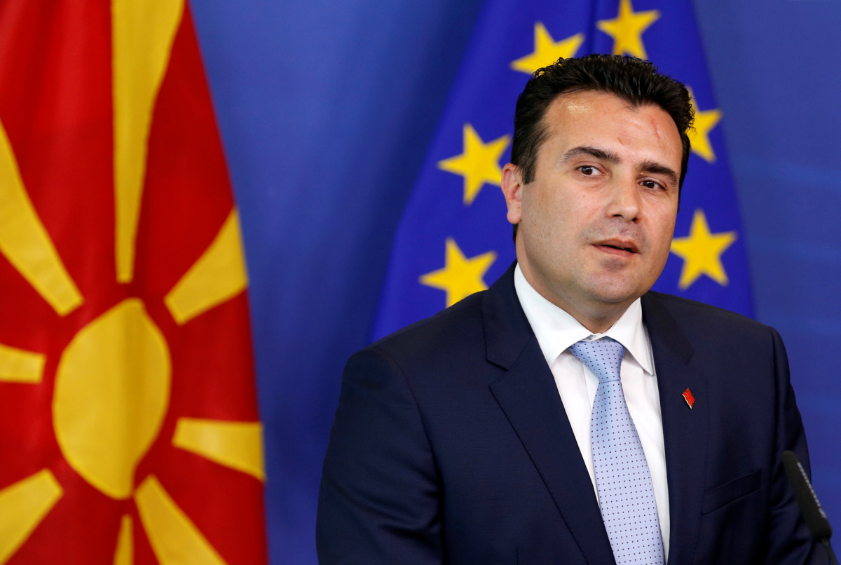 Macedonia and EU