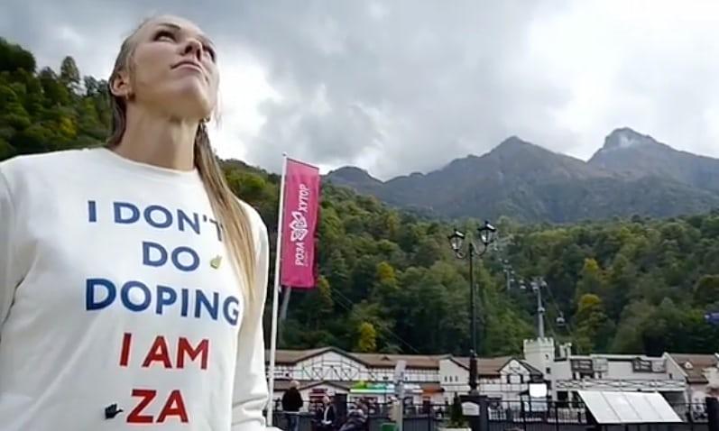 Russian bobsleighist Nadezhda Sergeeva.