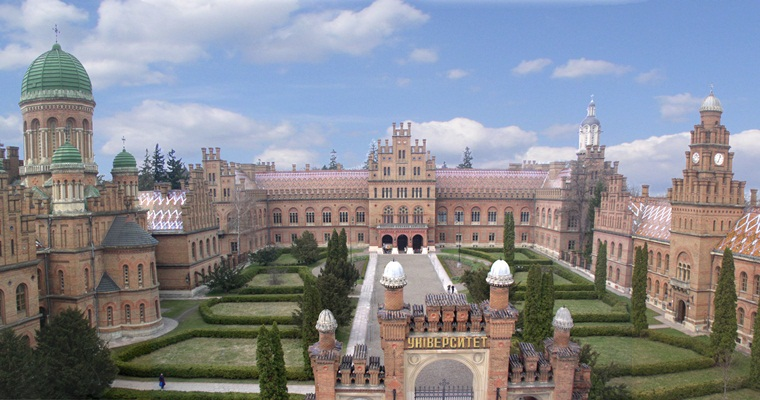 National University of Chernivtsi