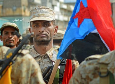 South Yemen Independence