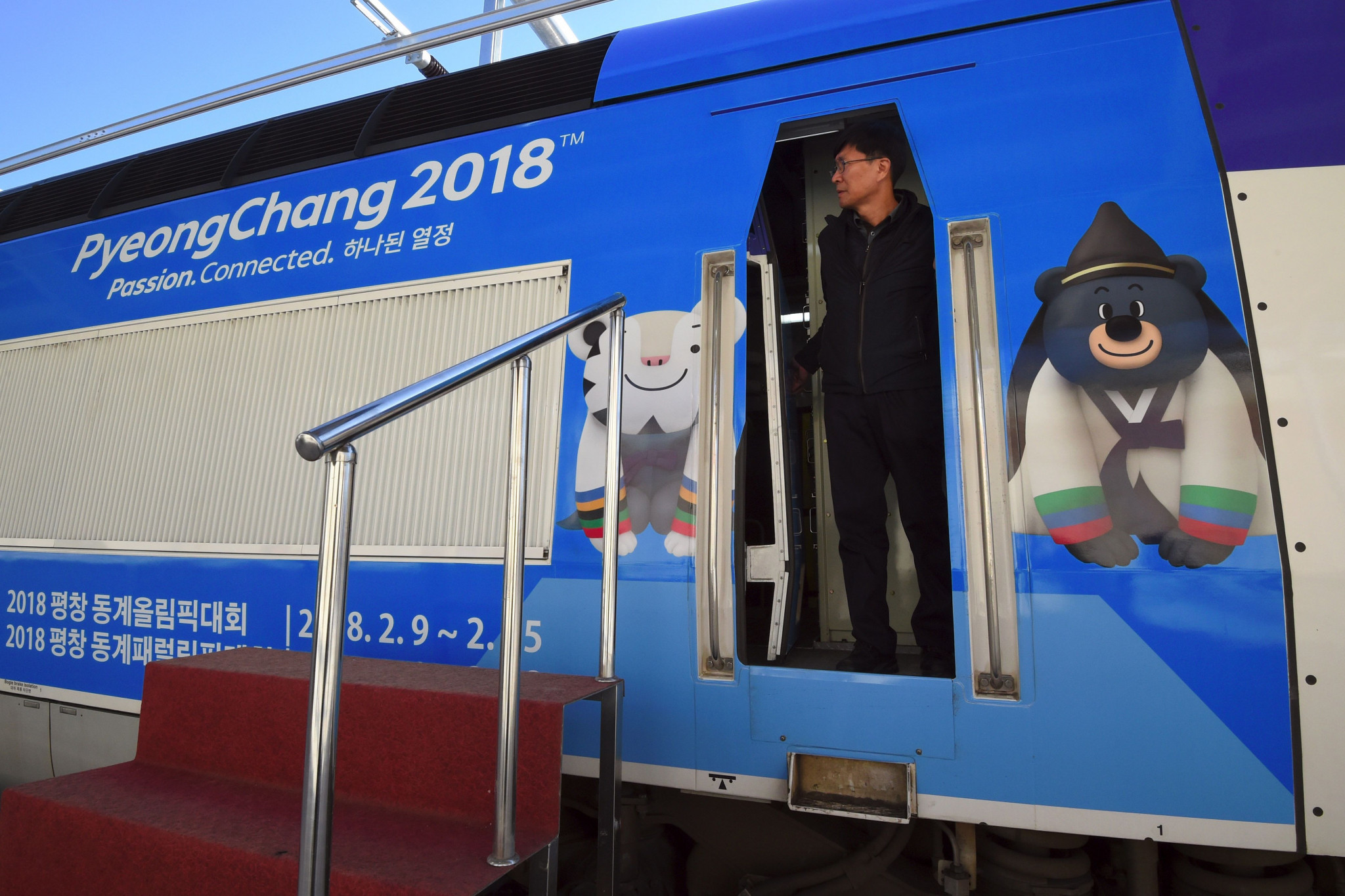 PyeongChang 2018 train